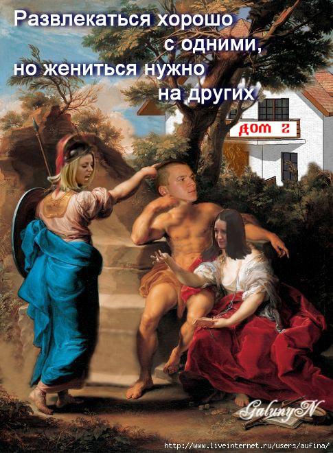 http://img1.liveinternet.ru/images/attach/c/4/82/737/82737325_k60a.jpg