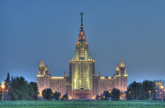 1327484925_6359Moscow_State_University_HDR (540x354, 21Kb)