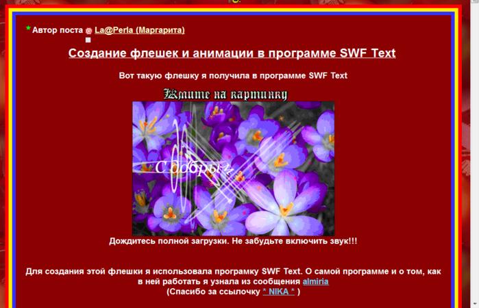 2012-01-25_133347 (700x450, 229Kb)