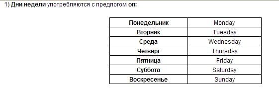 Безымянный2 (561x183, 24Kb)