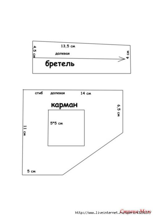 359134_72722thumb500 (495x700, 40Kb)