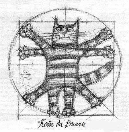 кот (450x463, 59Kb)