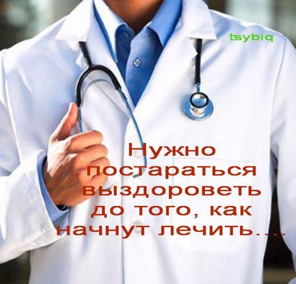 49601886_36665862_1229217547_img_16540451_417_1 (582x560, 49Kb)