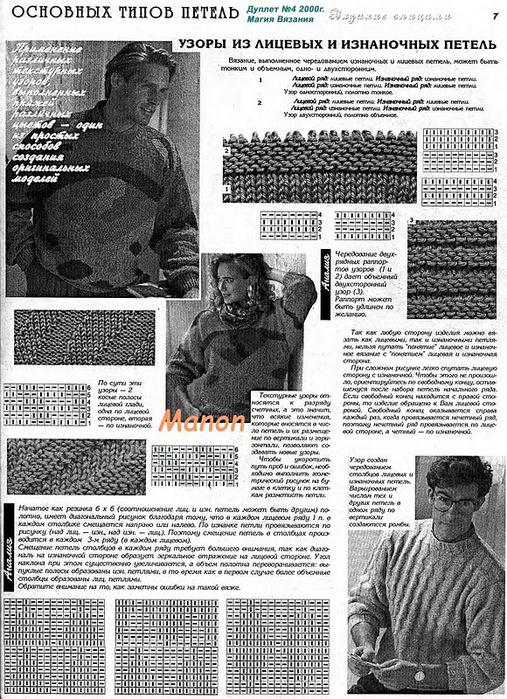 Duplet04_Page_11_Image_0001 (507x700, 208Kb)