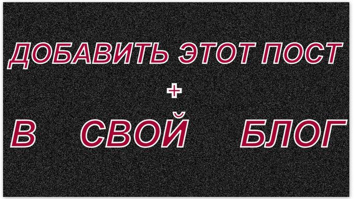 ДЛЯ РАБОТЫ23ак (700x393, 137Kb)