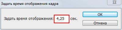 3 (399x98, 9Kb)