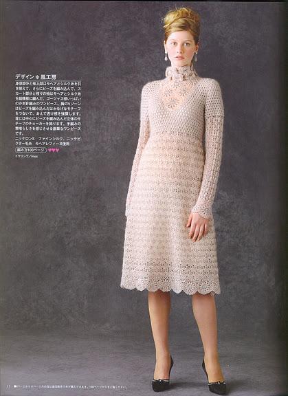 Шикарное платье крючком.
