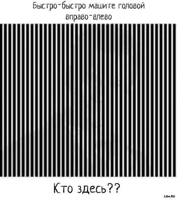 1327473658_0_7e26e_16d779fa_orig (620x700, 60Kb)