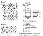 Инвормация о схеме: Название схемы: схема подключения электрической лампочки Файл по запросу: схема подключения...