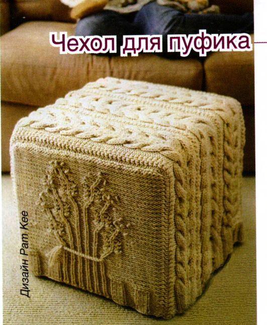 Чехлы на подушки вязаные своими руками 9