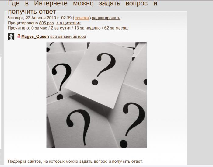 2012-01-26_085027 (700x549, 184Kb)