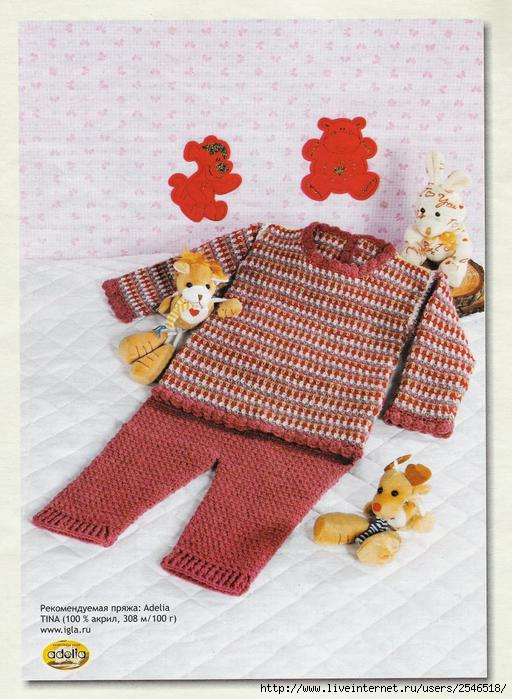 ...вязание, шитье, кройка, вязание спицами, крючком, уроки вязания Джемпер штанишки - Славная композиция.