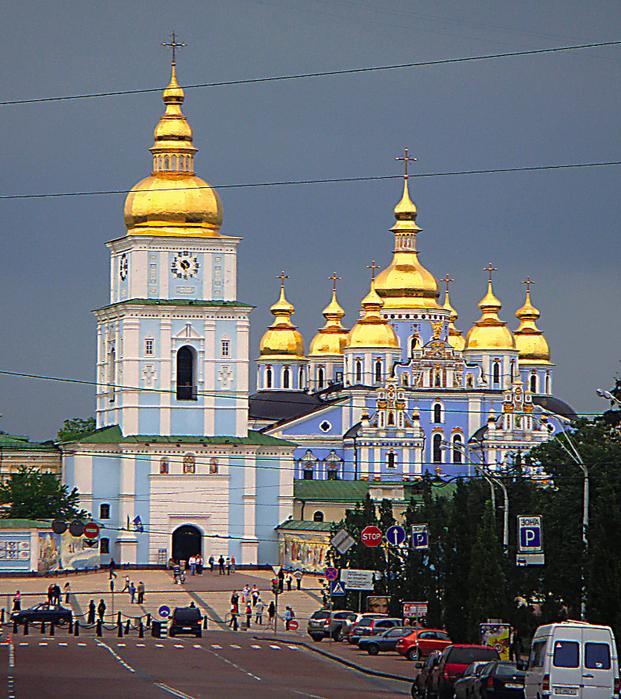 украина Киев (621x700, 792Kb)