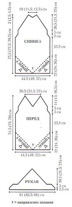 Модная туника2 (243x700, 23Kb)