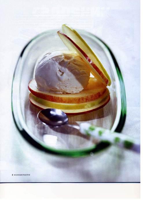 Коллекция рецептов- мороженое_Страница_03 (494x700, 33Kb)