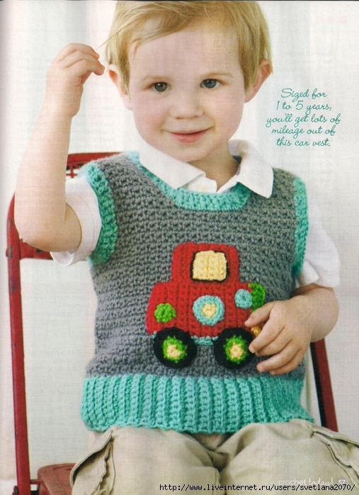 Вязание крючком жилетки для детей мальчиков