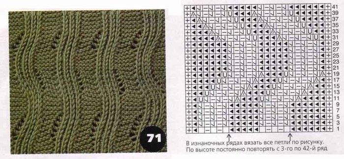 37 (700x324, 83Kb)
