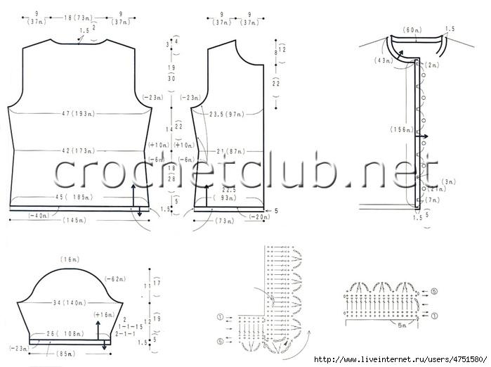 схемы для построения выкройки блузки.