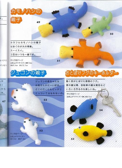 Игрушки из фетра. Журнал с выкройками 009 (508x700, 259Kb)