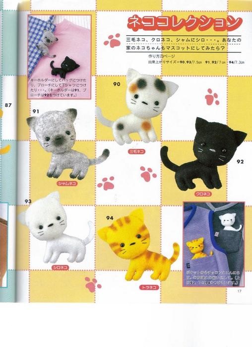 Миниатюрные игрушки из фетра. Японский журнал 017 (508x700, 253Kb)
