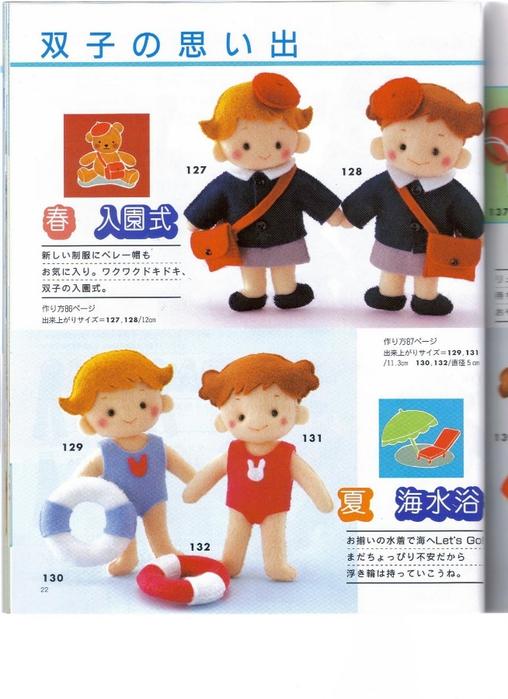 Миниатюрные игрушки из фетра. Японский журнал 022 (508x700, 243Kb)