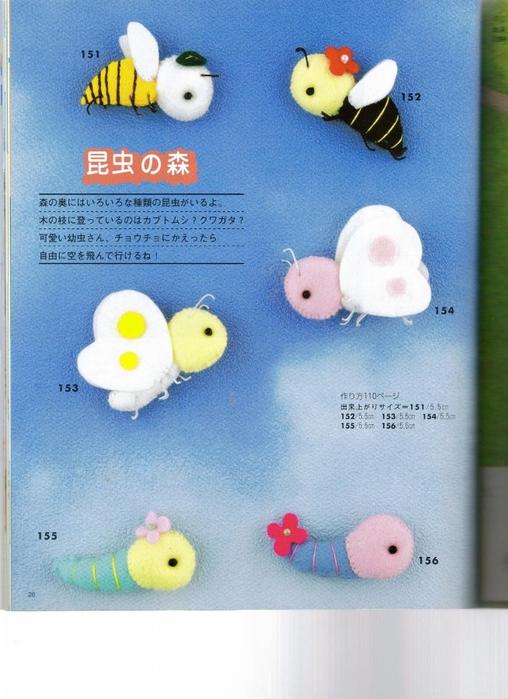 Миниатюрные игрушки из фетра. Японский журнал 026 (508x700, 268Kb)