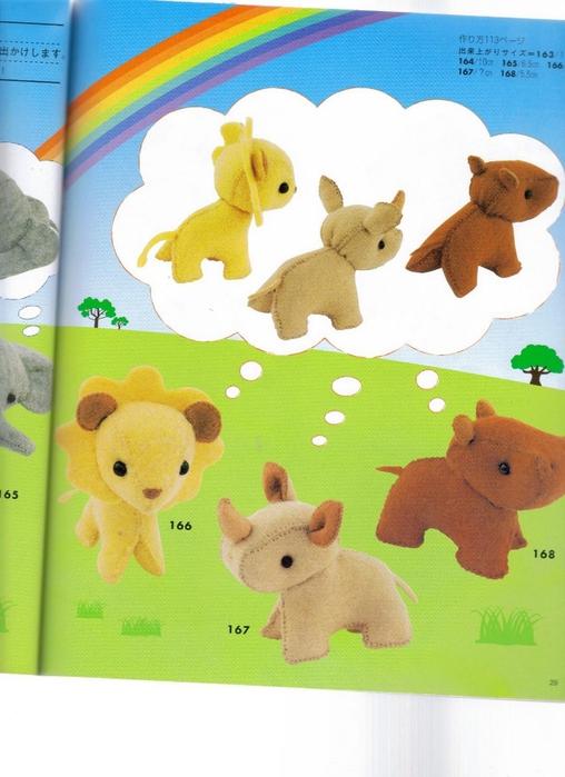 Миниатюрные игрушки из фетра. Японский журнал 029 (508x700, 244Kb)