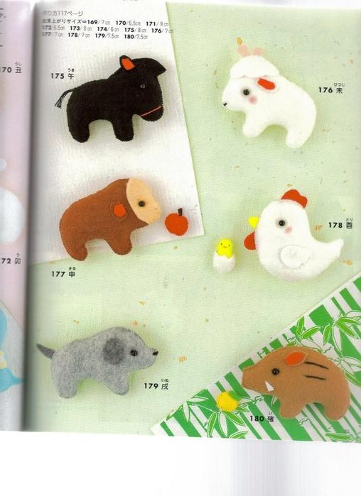 Миниатюрные игрушки из фетра. Японский журнал 031 (508x700, 245Kb)