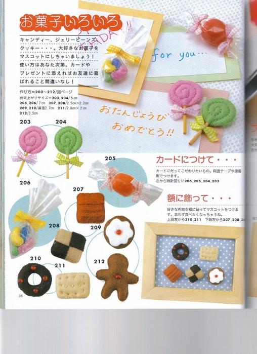 Миниатюрные игрушки из фетра. Японский журнал 036 (508x700, 280Kb)