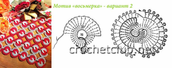 motiv_vosmerka-variant_2 (700x277, 120Kb)