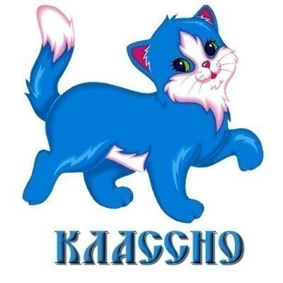 !-1_1_~1 Классно кот (400x400, 32Kb)