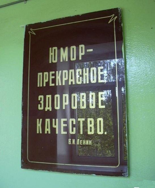 3821971_vsyako70_27_2_ (546x660, 51Kb)