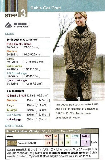 пальто1 (443x674, 128Kb)