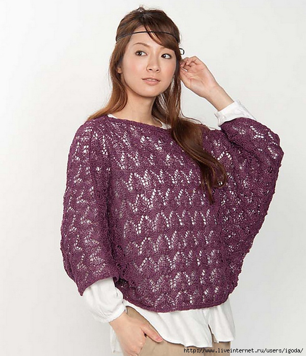 Женский ажурный пуловер доставка