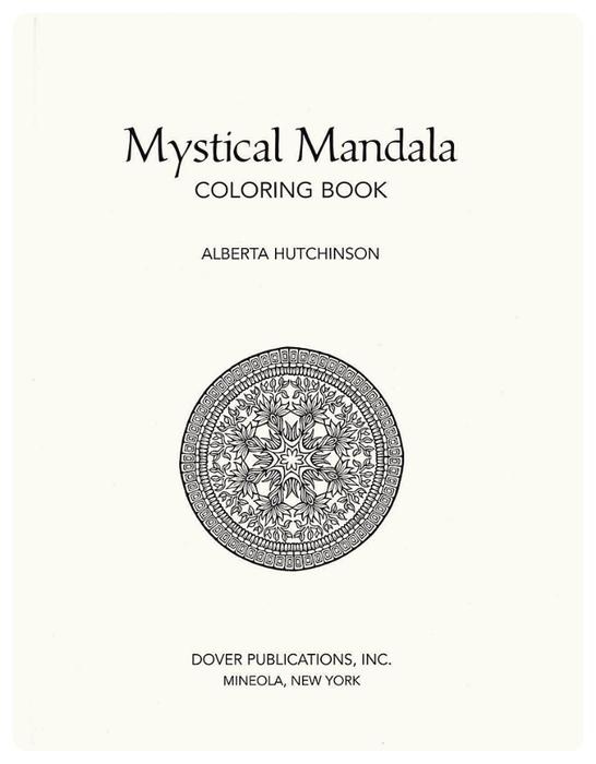 Мистические Мандалы. Книжка-раскраска.
