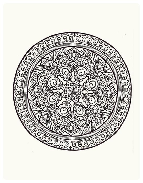 Мистические Мандалы. Книжка-раскраска. 64925