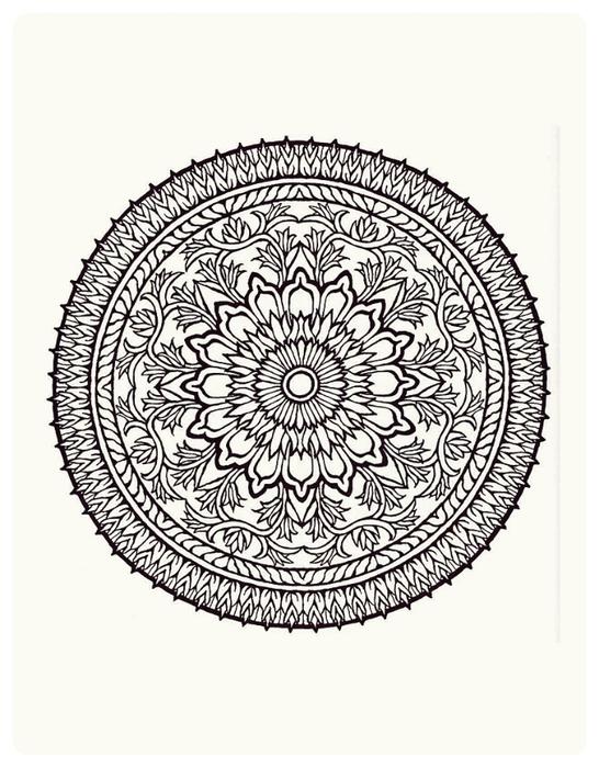 Мистические Мандалы. Книжка-раскраска. 26408