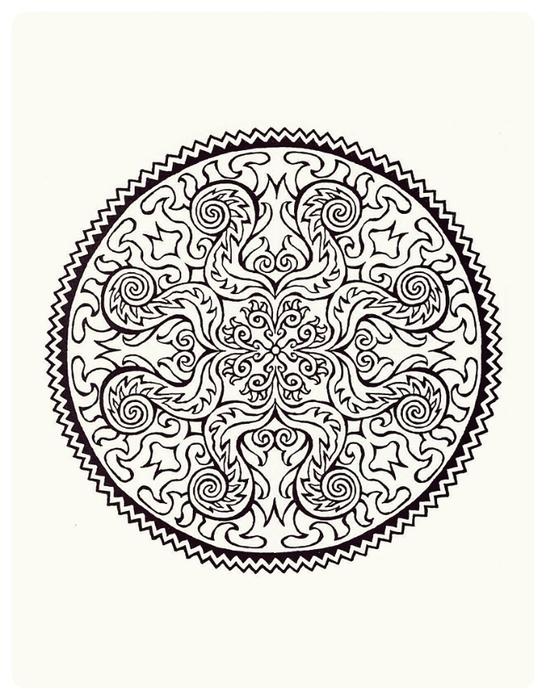 Мистические Мандалы. Книжка-раскраска. 38704