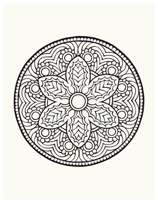 Мистические Мандалы. Книжка-раскраска. 16755