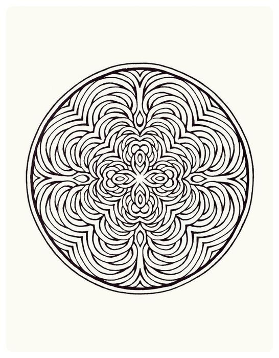 Мистические Мандалы. Книжка-раскраска. 37858