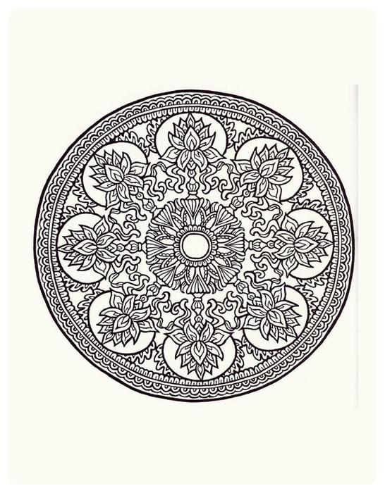 Мистические Мандалы. Книжка-раскраска. 56350