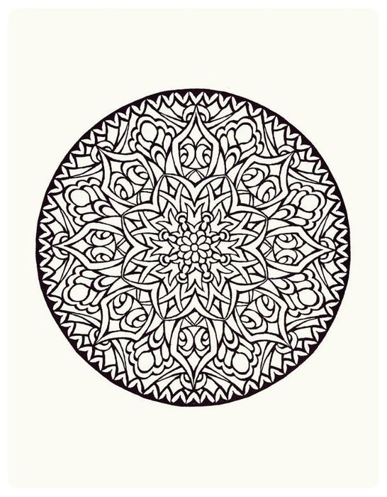Мистические Мандалы. Книжка-раскраска. 61648