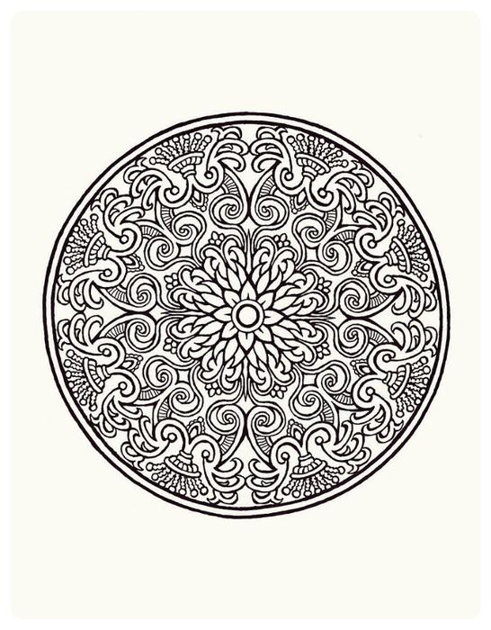 Мистические Мандалы. Книжка-раскраска. 90033