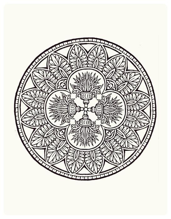 Мистические Мандалы. Книжка-раскраска. 41006