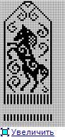 aa127b31d2e5t (92x194, 8Kb)