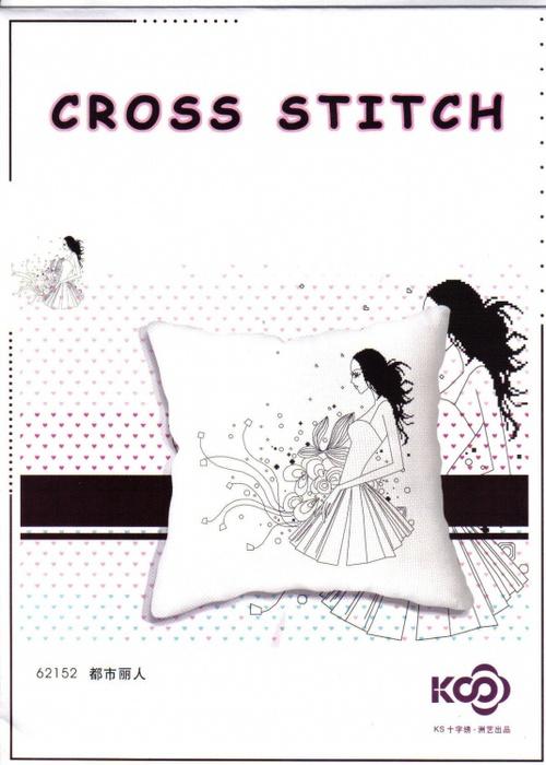 Cross Stitch 62152 (500x700, 109Kb)