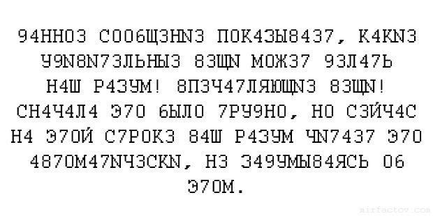 y_a880552c (620x310, 57Kb)
