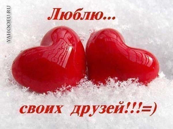 http://img1.liveinternet.ru/images/attach/c/4/83/563/83563205___.jpg
