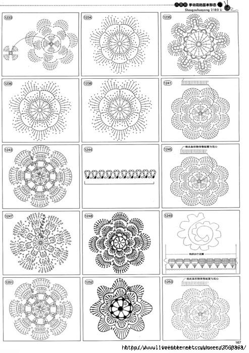 цветы2 (493x699, 246Kb)