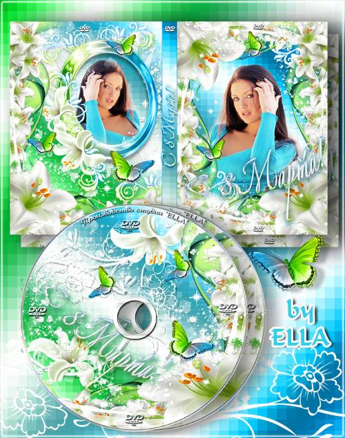 DVD (500x634, 178Kb)